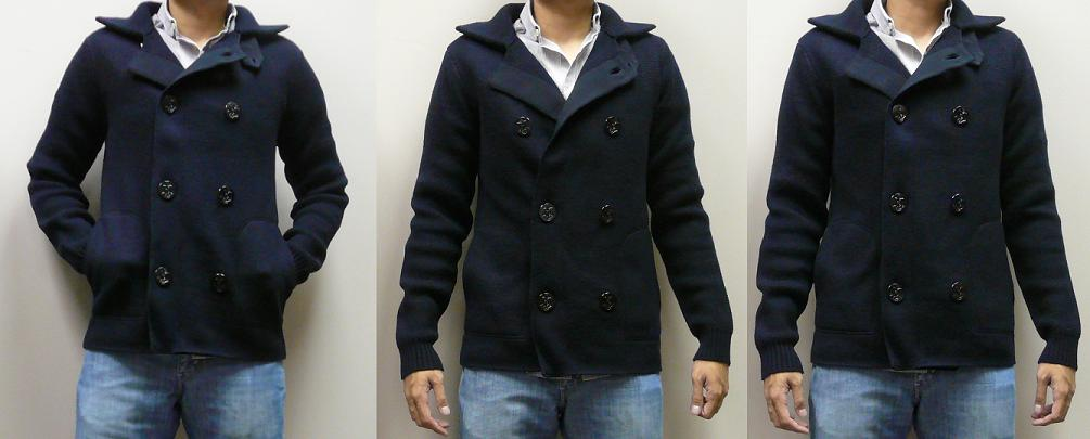 Surplus Navy Pea Coat | Down Coat