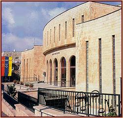 المتحف الاسلامي في القدس