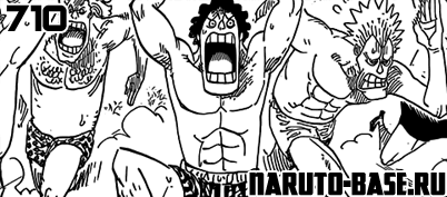 Скачать Манга Ван Пис 710 / One Piece Manga 710 глава онлайн