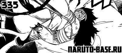 Скачать Манга Fairy Tail 335 / Manga Хвост Феи 335 глава онлайн