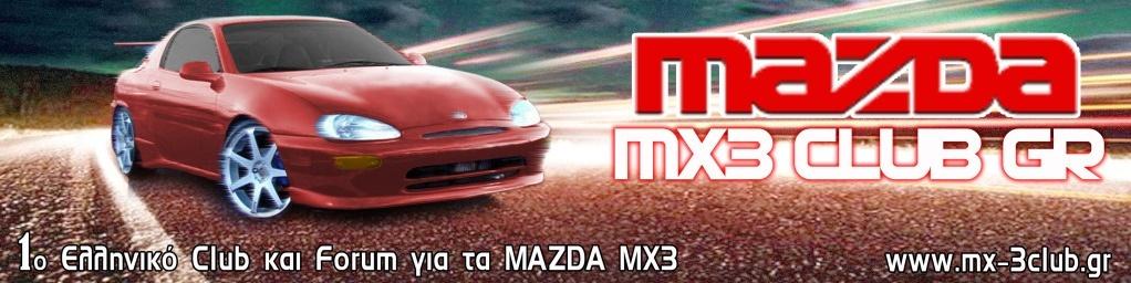 Mazda Mx3 Club Gr:�������� Club & Forum