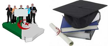 نتائج امتحان شهادة التعليم المتوسط جوان 2015 الجزائر