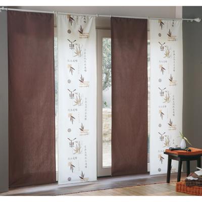 rideau japonais alinea saint denis grande soufflant rideau rouge tours de douche simons pas cher. Black Bedroom Furniture Sets. Home Design Ideas