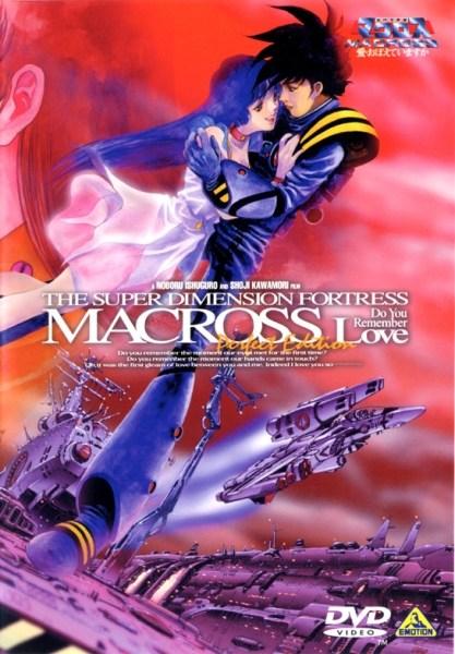 Macross D.Y.R.L ? & Flashback 2012