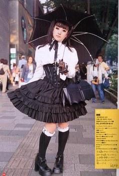 Elegant Gothic Lolita  C\u0027est un dérivé de Gothic Lolita en plus mature,  avec des robes possédant moins de dentelle et de froufrou, il y a  utilisation de