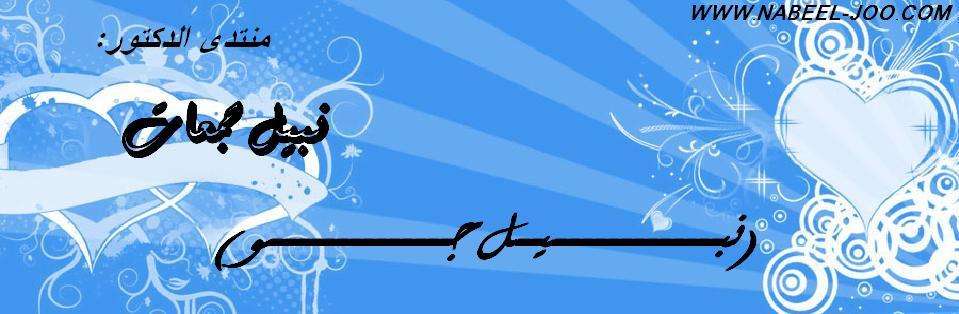nabeel-joo.yoo7.com
