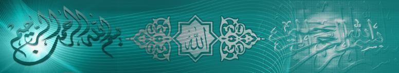 islami bilgiler