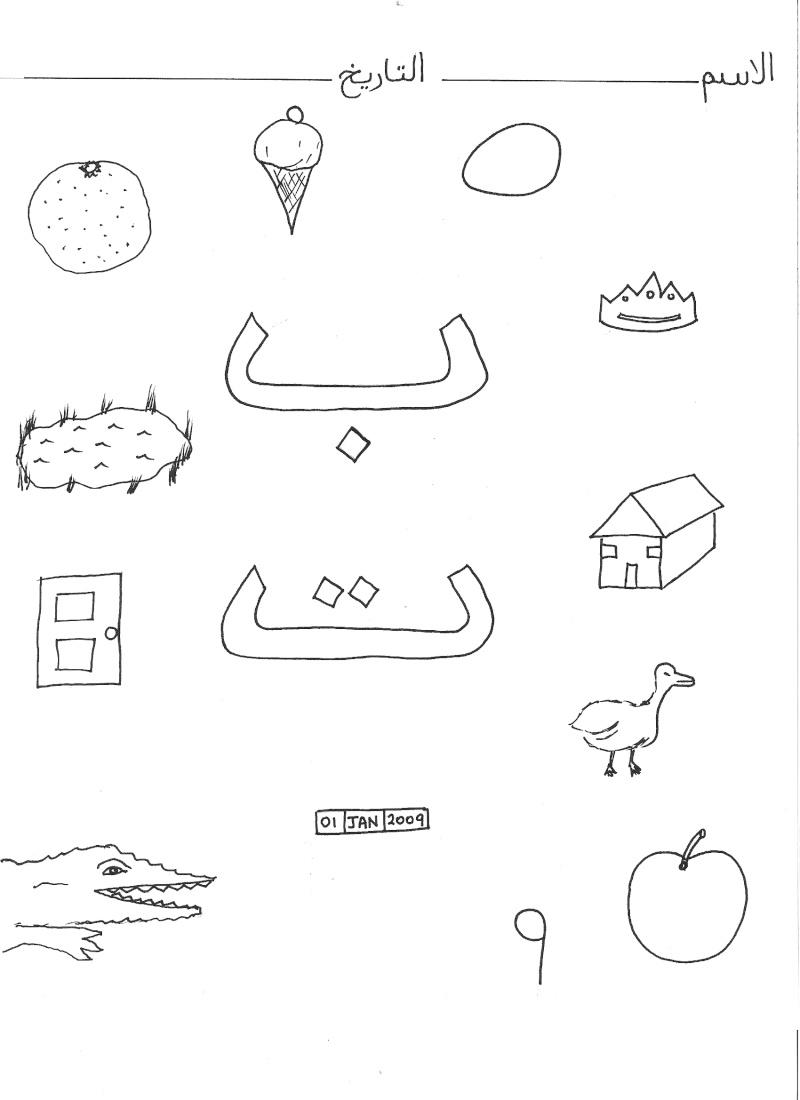 some beginner level worksheets. Black Bedroom Furniture Sets. Home Design Ideas