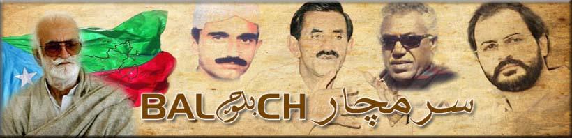 Baloch Sarmachars Forum..Baloch struggle till Victory