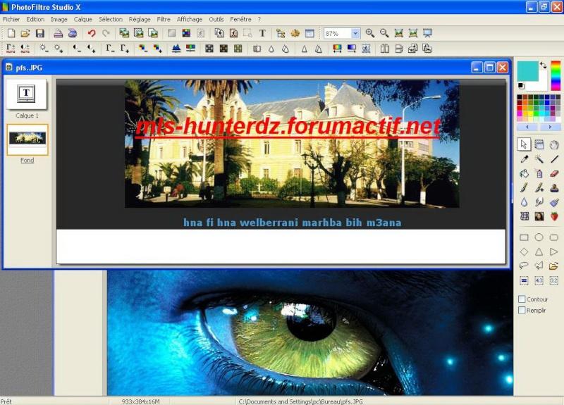 photofiltre studio 9.2.0