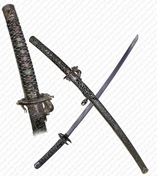 Muramasa ~The Demon Blade~