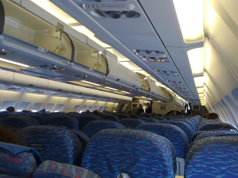Www crash aerien aero que se passe t il chez xl airways for Airbus a330 xl airways interieur