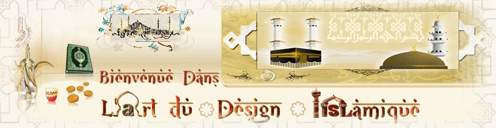 .•:ミ☆ミ:•. L'Art du Design Islamique .•:ミ☆ミ:•.