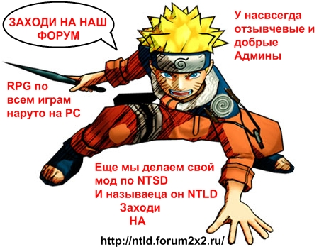 http://i83.servimg.com/u/f83/14/33/34/65/naruto10.jpg