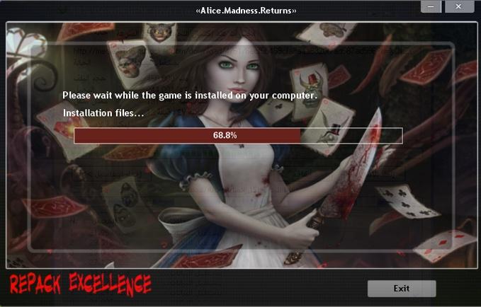 ������ ��������� ������� Alice