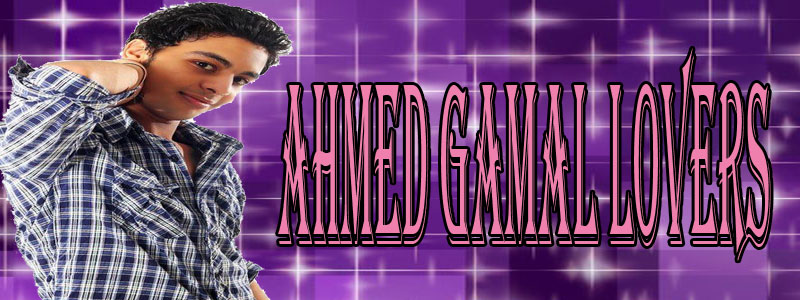 Ahmed Gamal lovers